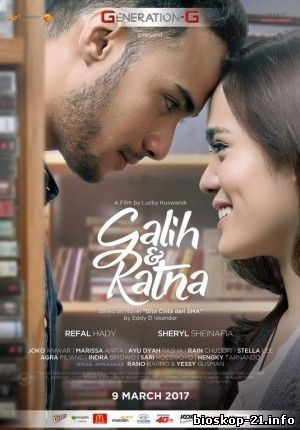 Jadwal Film Trailer Galih & Ratna (2017)