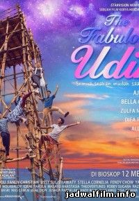 Jadwal Film Trailer The Fabulous Udin (2016)