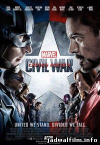 Jadwal Film Trailer Captain America: Civil War (2016)