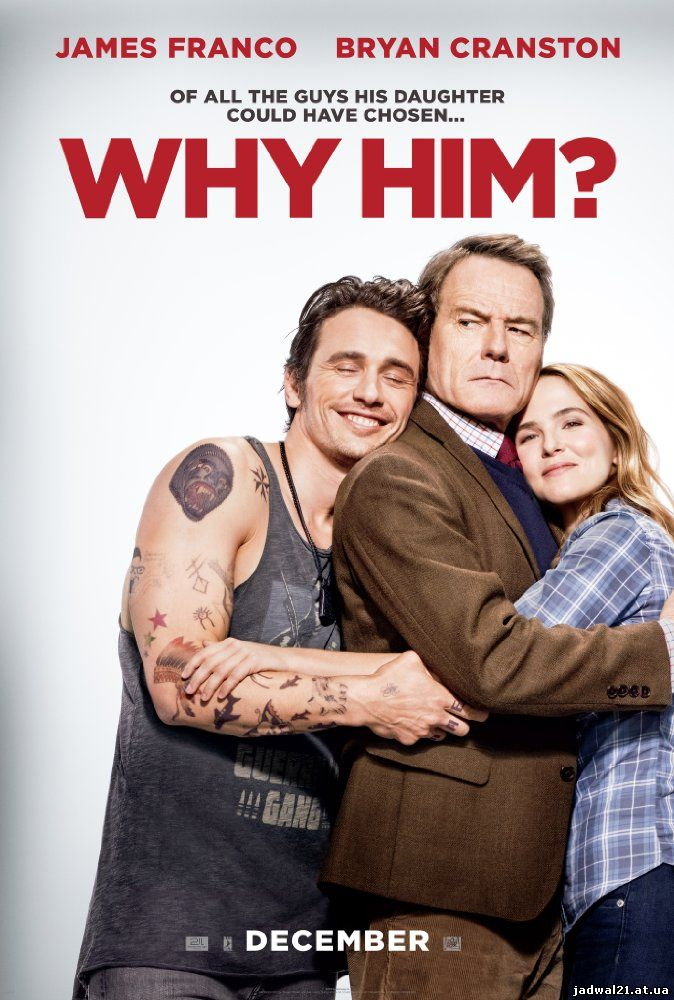 Jadwal Film Trailer Why Him? (2016)