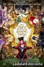 Jadwal Film Trailer Alice Through the Looking Glass (2016)