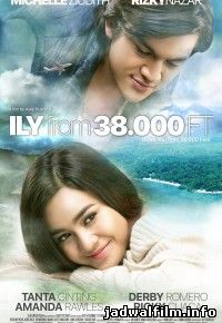 Jadwal Film Trailer I Love You From 38.000 Feet (2016)