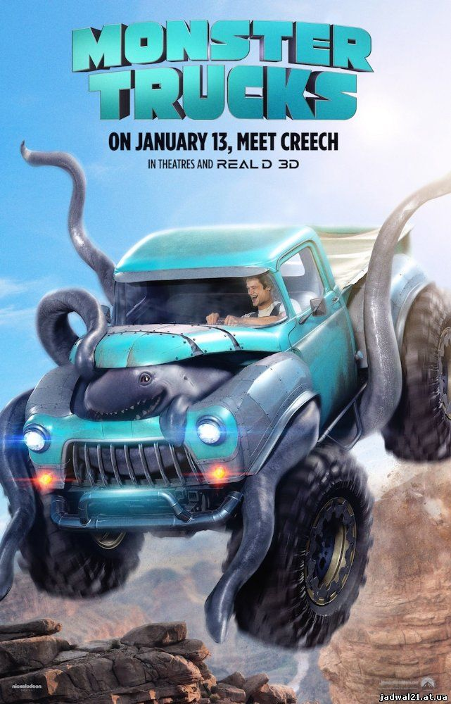 Jadwal Film Trailer Monster Trucks (2017)
