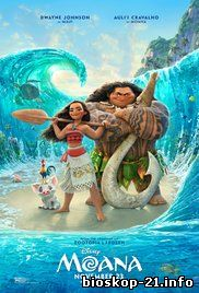 Jadwal Film Trailer Moana (2016)