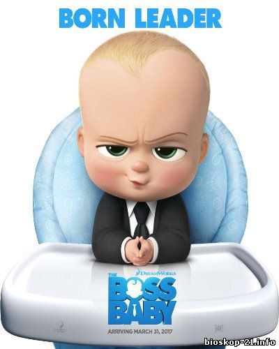Jadwal Film Trailer The Boss Baby (2017)
