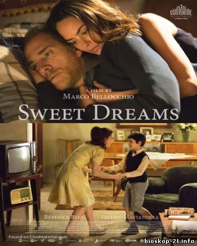 Sweet Dreams (2017)
